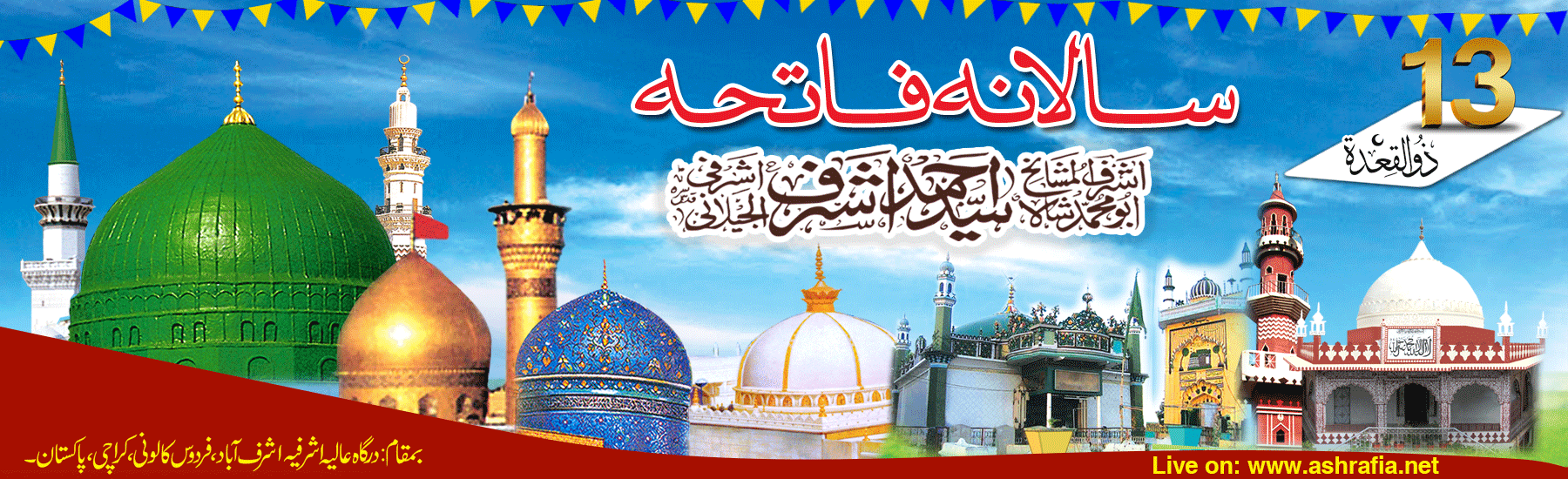 Salana Fatiha Ashraful Mashaikh