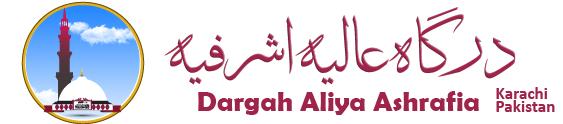 Dargah Alia Ashrafia Karachi Pakistan Logo