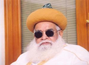 Ashraful Mashaikh Syed Ahmed Ashraf Jilani