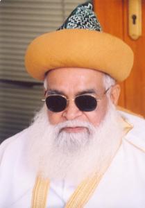 Hazrat Ashraful Mashaikh Abu Muhammad Shah Syed Ahmed Ashraf Jilani 10
